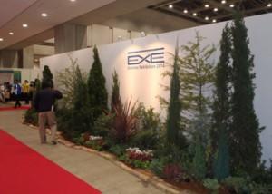 EXE2014エントランス