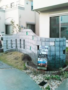 Rの利いたブロック塀