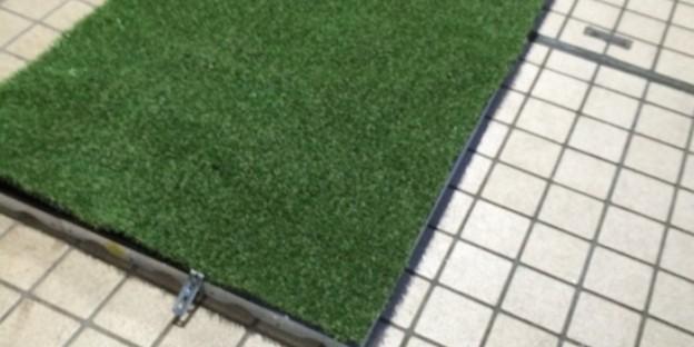 人工芝のスロープ