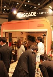 cascade(カスケード)